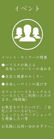短冊_イベント