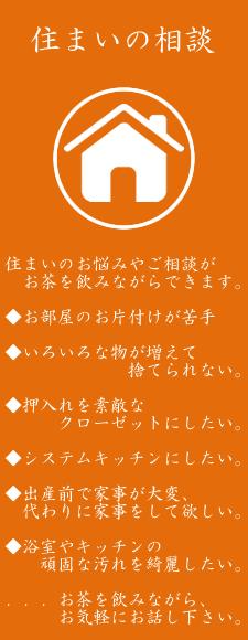 短冊_相談