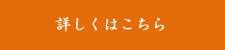 短冊_相談_リンク